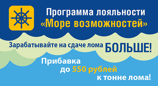 оао ммк телефонный справочник